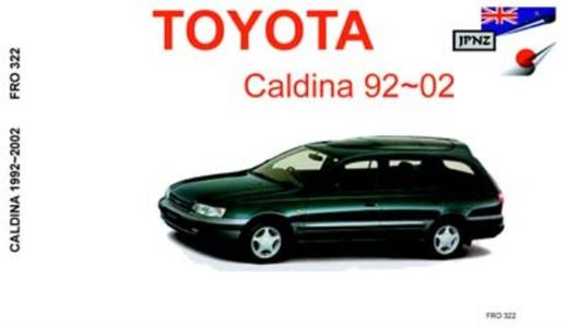 Toyota Caldina 1992-02 19 Series Translated Owner's Handbook