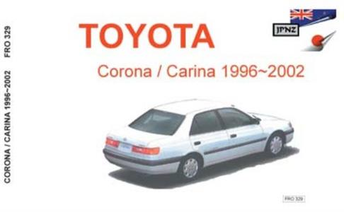 Toyota Corona Premio & Carina 1996-02 Translated Owner's Handbook