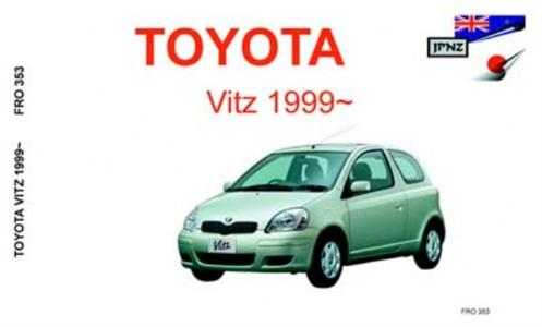 Toyota Vitz 1999-2005 Translated Owner's Handbook