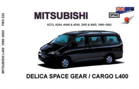 Mitsubishi Delica Space Gear & L400 1994-2002 Translated Owner's Handbook