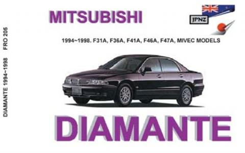 Mitsubishi Diamante 1994-98 Translated Owner's Handbook