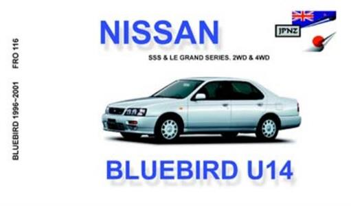 Nissan Bluebird U14 1996-2001 Translated Owner's Handbook