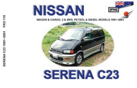 Nissan Serena C23 1991-2001 Translated Owner's Handbook