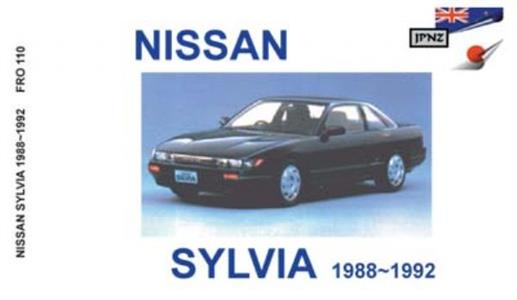 NISSAN Silvia/180SX S13 1988-1992 Translated Owner's Handbook