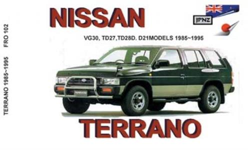 Nissan Terrano 1985-95 Translated Owner's Handbook