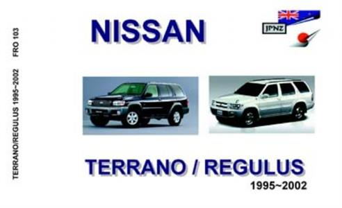 Nissan Terrano & Regulus 1995-02 Translated Owner's Handbook