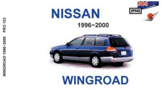 Nissan Wingroad 1996-2000 Translated Owner's Handbook