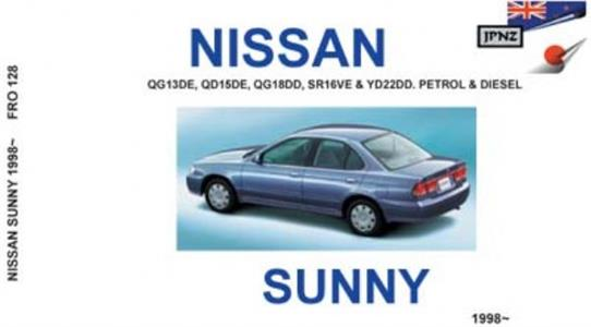 Nissan Sunny 1998-2004 Translated Owner's Handbook