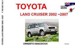 TOYOTA Landcruiser 100 Series 2002-2007 Translated Owner's Handbook 2 Volumes