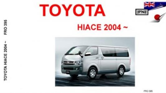 Toyota Hiace 2004- Translated Owner's Handbook