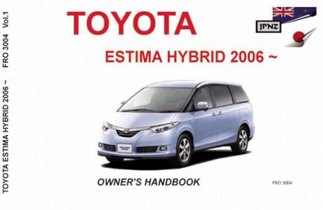 TOYOTA Estima Hybrid 2006- Translated Owner's Handbook 2 Volumes