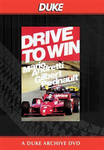 Drive To Win DVD PAL Region0 120mins