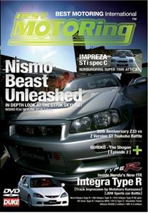 Best Motoring Nismo Beast Unleashed DVD PAL Region2 90mins