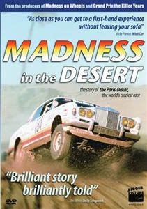 Madness In The Desert - The Story Of The Paris-Dakar DVD PAL Region0 56mins