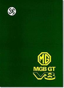 MG MGB & MGBGT Factory Workshop Manual V8 Supplement