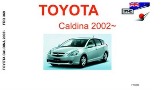 Toyota Caldina 2002-07 Translated Owner's Handbook