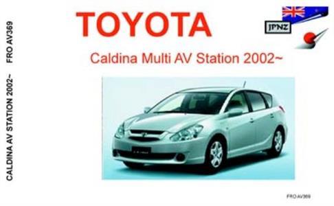 Toyota Caldina 2002-2007 Multi AV Screen Translated Owner's Handbook