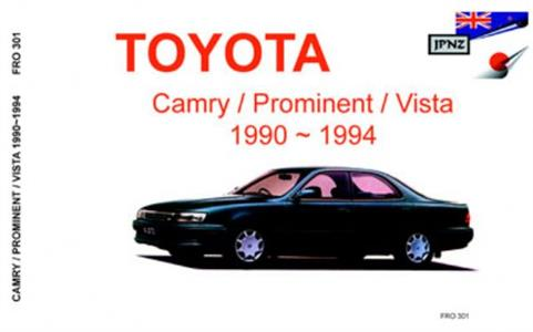 TOYOTA Camry/Prominent/Vista 1990-1994 Translated Owner's Handbook
