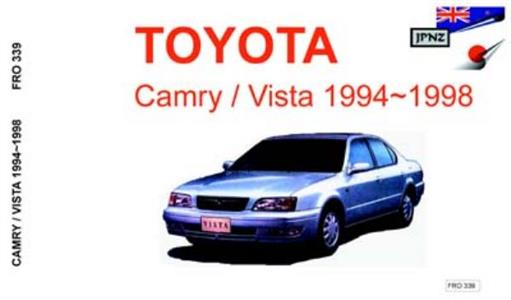 Toyota Camry/Vista 1994-1998 Translated Owner's Handbook