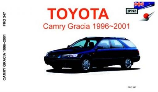 Toyota Camry Gracia Sedan And Wagon 1996-01 Handbook