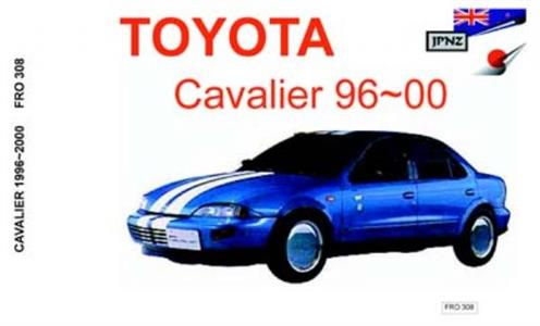 Toyota Cavalier Coupe & Sedan 1996-99 Translated Owner's Handbook