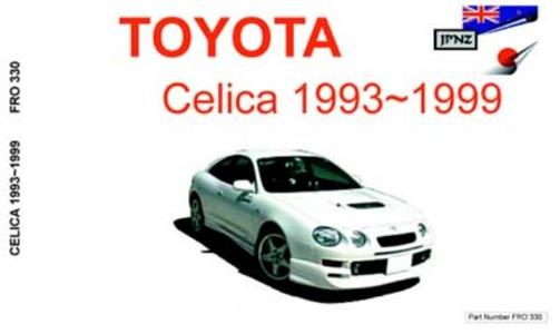 Toyota Celica 1993-1999 Translated Owner's Handbook