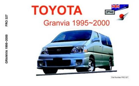 Toyota Granvia 1995-2002 Translated Owner's Handbook