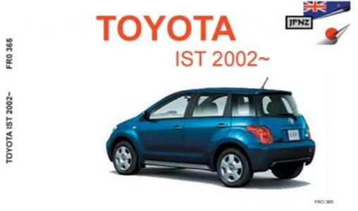 Toyota Ist 2002-2007 Translated Owner's Handbook