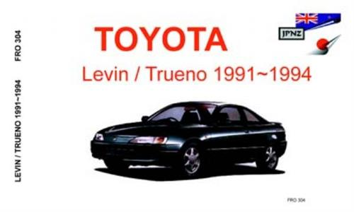 Toyota Levin & Trueno 1991-94 Translated Owner's Handbook