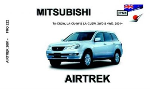 Mitsubishi Airtrek 2001-2005 Translated Owner's Handbook
