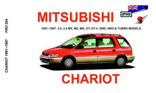 Mitsubishi Chariot 1991-97 Translated Owner's Handbook