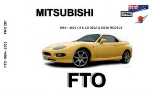 Mitsubishi FTO 1994-02 Translated Owner's Handbook