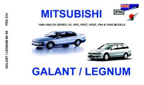Mitsubishi Galant & Legnum 1996-02 Translated Owner's Handbook