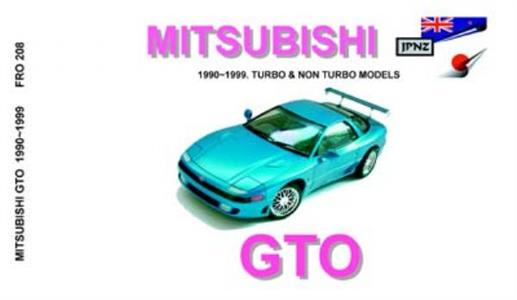 Mitsubishi GTO 1990-99 Translated Owner's Handbook