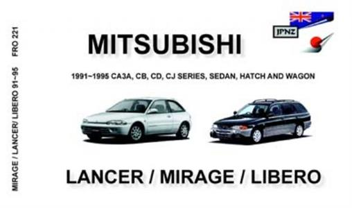Mitsubishi Lancer Mirage & Libero 1991-95 Translated Owner's Handbook