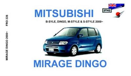 Mitsubishi Mirage Dingo 1999-2002 Translated Owner's Handbook