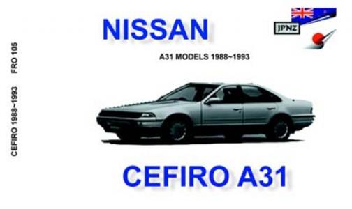 Nissan Cefiro 1988-93 Translated Owner's Handbook