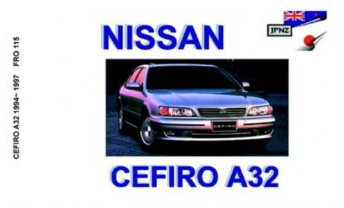Nissan Cefiro 1994-99 Translated Owner's Handbook