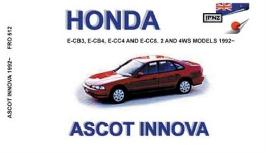 HONDA Ascot Innova 1992-1996 Translated Owner's Handbook