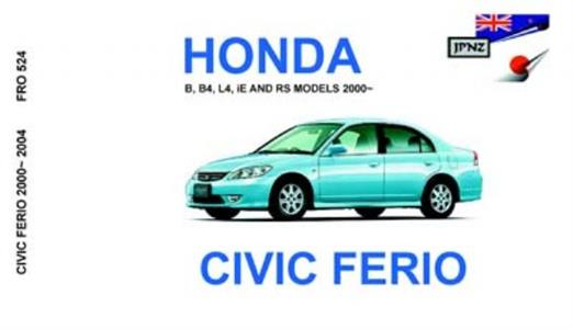 Honda Civic Ferio 2000-2005 Translated Owner's Handbook