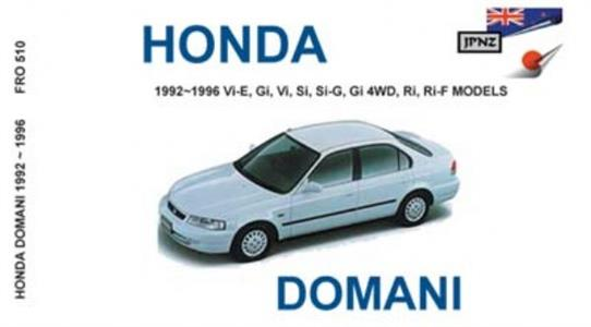 HONDA Domani 1992-1996 Translated Owner's Handbook