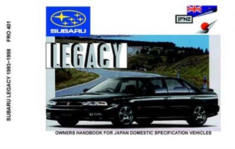 Subaru Legacy 1993-98 Translated Owner's Handbook