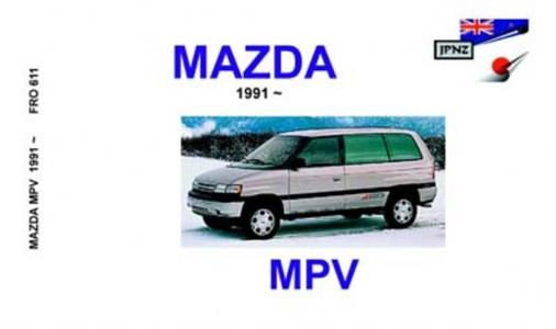 Mazda MPV 1991-99 Translated Owner's Handbook