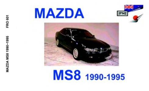 Mazda MS-8 1990-95 Translated Owner's Handbook (Eunos MS-8)