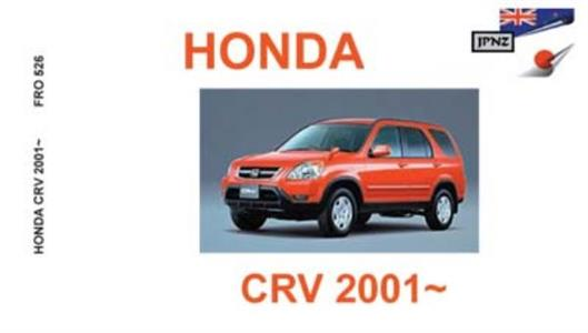 Honda CR-V 2001-09 Translated Owner's Handbook