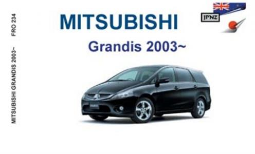 MITSUBISHI Grandis 2003-2009 Translated Owner's Handbook