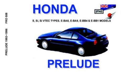 HONDA Prelude 1992-1996 Translated Owner's Handbook