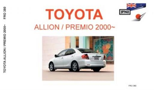 Toyota Allion/Premio 2001-2007 Translated Owner's Handbook