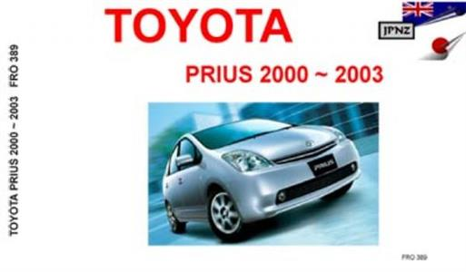 Toyota Prius 2000-03 Translated Owner's Handbook
