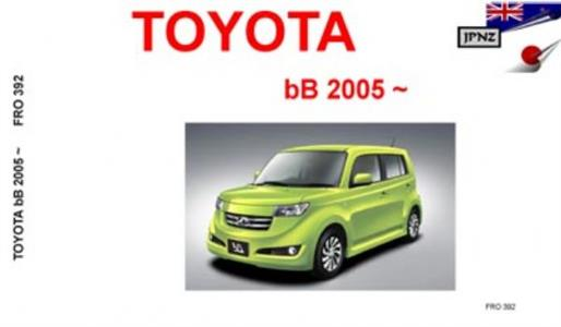 TOYOTA bB 2005- Translated Owner's Handbook